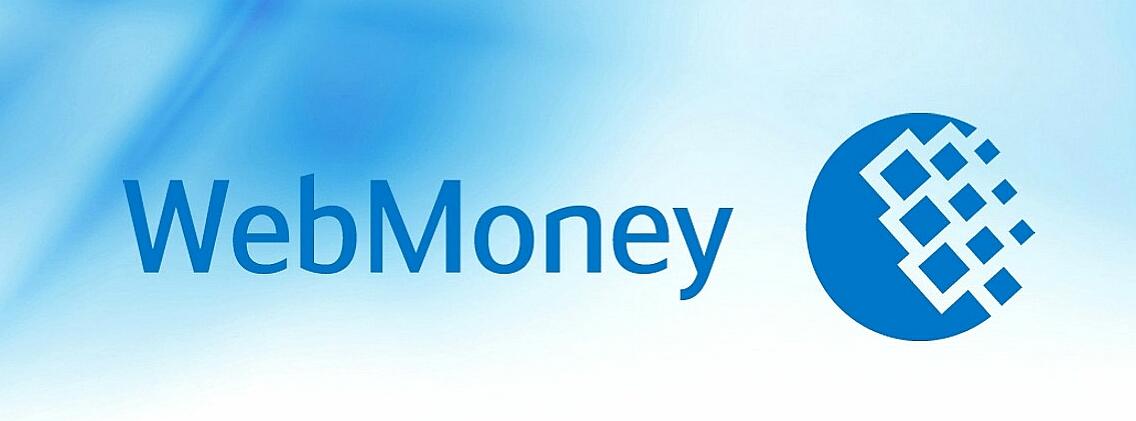 Электронные деньги в кредит