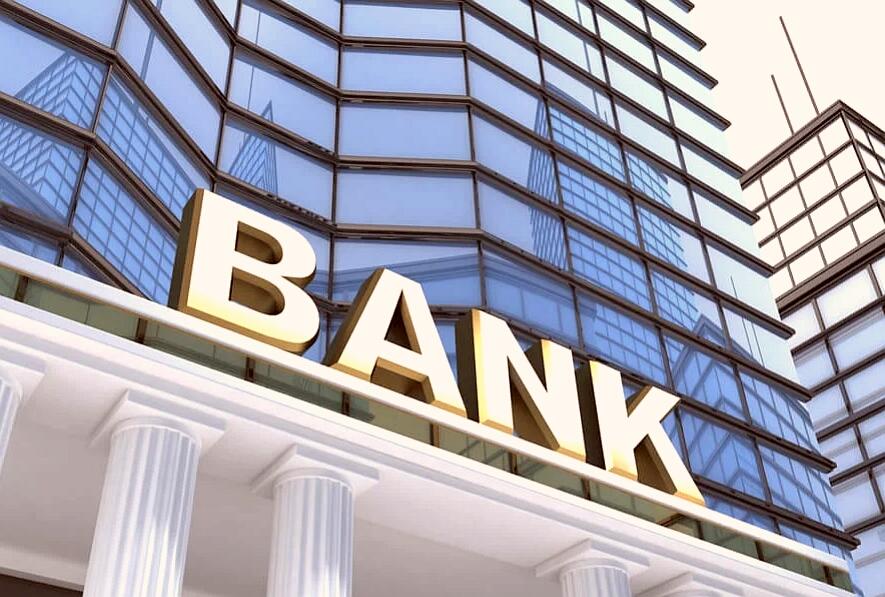 Кредит в иностранном банке