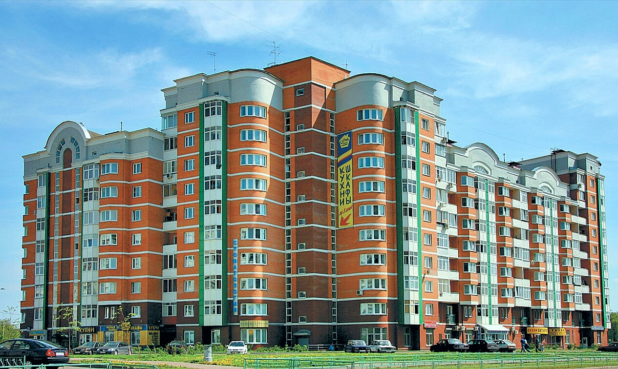 Ипотека на вторичное жилье. Кредитование