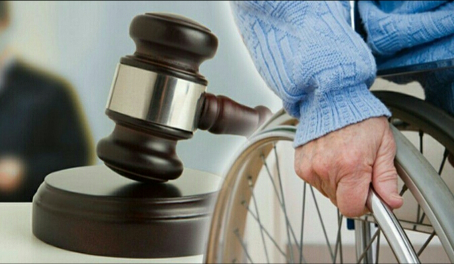 Инвалидность — лишение дееспособности физического лица
