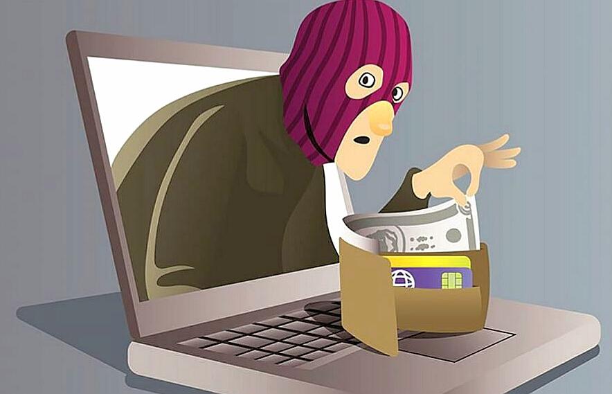 Как защитить себя от кражи цифровой информации